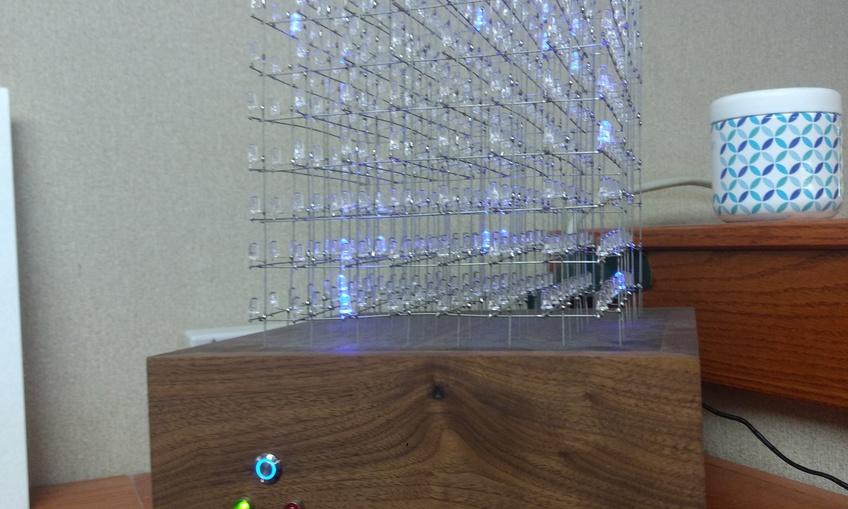 1530644874 led cube
