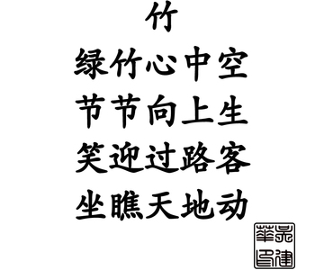 1566213410_bob's_poem